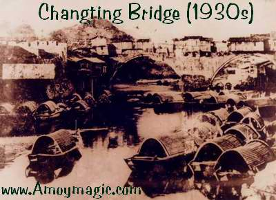 Old stone bridge in Changting (Little Red Shanghai, Hakka Homeland, start of the Long March,