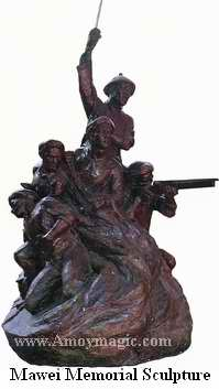 Mawei sculpture of Chinese martyrs of Sino French Battle of Foochow in 1884
