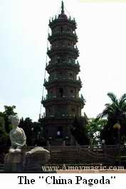 Famous China pagoda at Pagoda Anchorage Mawei