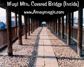 Inside Chinese wooden covered bridge in Wuyi, Fujian Province,
